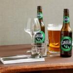 Heineken приобрёл долю во французской крафтовой пивоварне Gallia