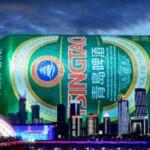 Как немецкие поселенцы в Китае создали один из самых популярных брендов пива в мире