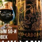 Российская пивоварня «Одна тонна» проведёт бесплатную дегустацию в Минске