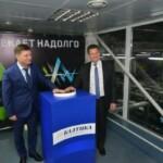 «Балтика-Хабаровск» запустила производство Flash UP Max
