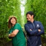В японском городе Тоно возрождают хмелеводство