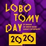 Началась продажа билетов на Lobotomy Day 2020