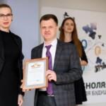 Ростовский филиал «Балтики» отметил 45-летие