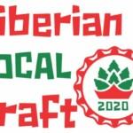 28 марта в Новосибирске состоится фестиваль Siberian Local Craft-2020