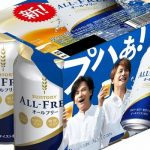 Suntory зайдет на американский рынок с безалкогольным пивом