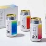 В Японии разработали пиво для разных поколений