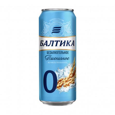 Baltika 0 со вкусом пшеничного солода