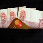 Бывшего акционера «Балтики» обокрали