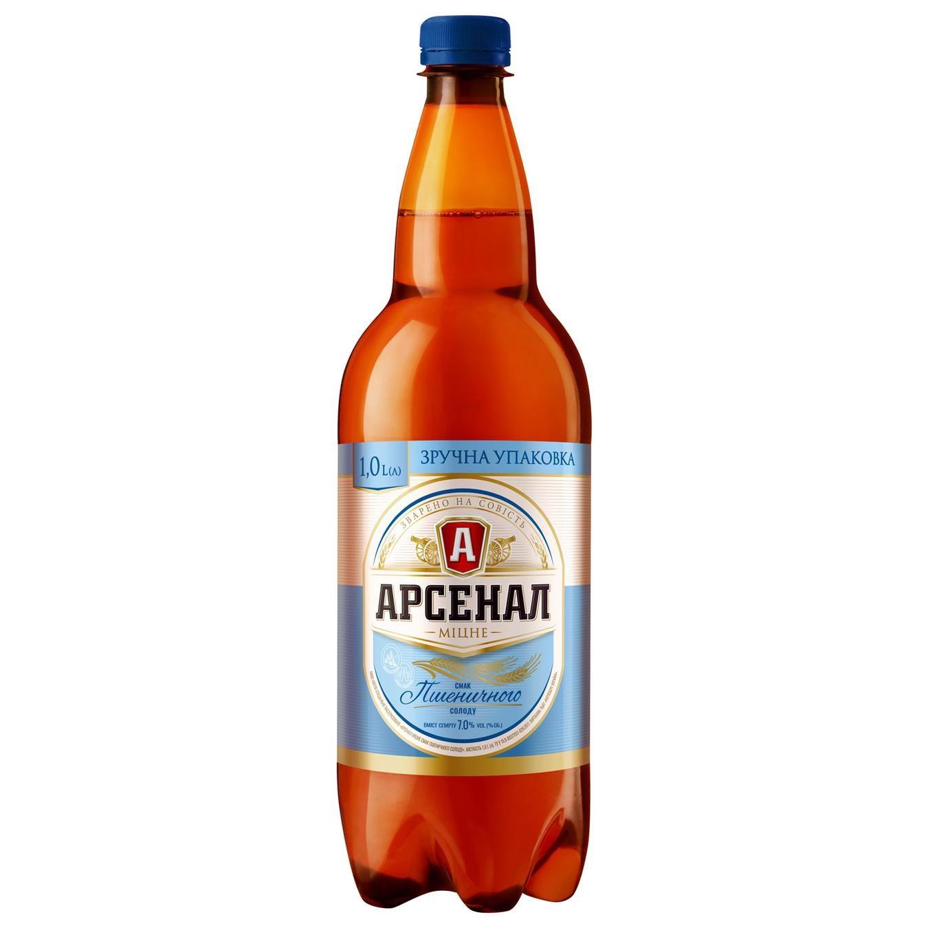 Арсенал Крепкое вкус пшеничного солода