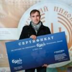 В Самаре определили лучшего пивовара России