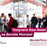 Beviale Moscow 2021 приглашает гостей