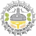 В Санкт-Петербурге пройдёт Седьмой форум пивоваров